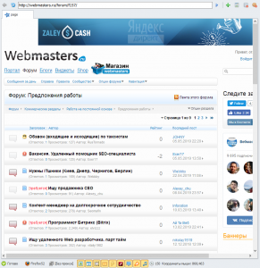 webmasters_ru_project_maker.png