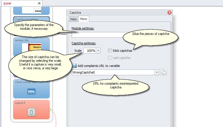 ZennoPoster France en:captcha_recognize_dop_eng Reconnaissance CAPTCHA avec ProjectMaker