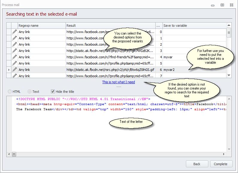 ZennoPoster France en:email_end_eng Traitement des emails (E-mail processing)