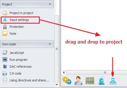 Ru:input-settings [ZennoLab]