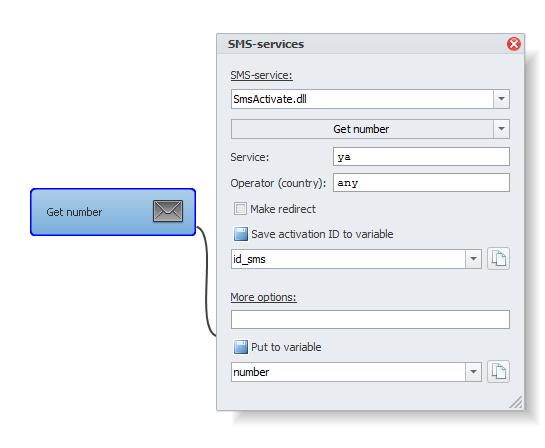 ZennoPoster France en:sms-services_3 Utiliser / Intégrer un service SMS dans un template