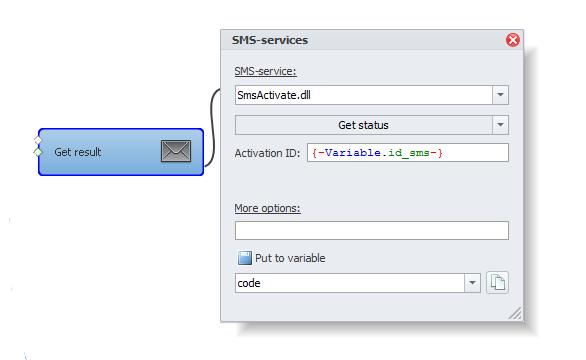 ZennoPoster France en:sms-services_5 Utiliser / Intégrer un service SMS dans un template